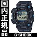 2016年6月新製品【送料無料】国内正規品カシオG-SHOCKFROGMAN(フロッグマン)メンズ腕時計GWF-D1000B-1JF【RCP】【02P01May16】