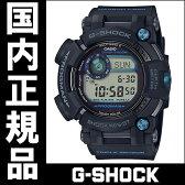 【送料無料】国内正規品 カシオ G-SHOCK FROGMAN(フロッグマン) メンズ腕時計 GWF-D1000B-1JF【RCP】【02P01May16】