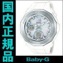 2016年6月新製品国内正規品【送料無料】カシオBaby-Gレディース腕時計BGA-2200-7BJF【RCP】【02P01May16】