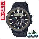 【送料無料・あす楽】国内正規品カシオPROTREK[プロトレック]メンズ腕時計PRW-7000-1BJF【RCP】【02P01May16】