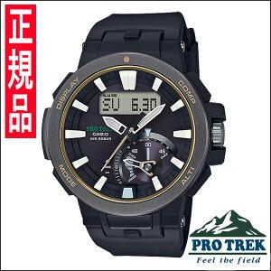 【送料無料・】国内正規品カシオPROTREK[プロトレック]メンズ腕時計PRW-7000-1BJF【RCP】【02P01May16】