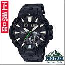 【送料無料】国内正規品カシオPROTREKプロトレックメンズ腕時計PRW-7000FC-1JF【RCP】【02P01May16】
