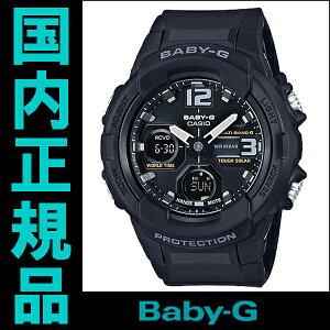 【送料無料】国内正規品カシオBaby-Gレディース腕時計BGA-2300B-1BJF【RCP】【02P01May16】