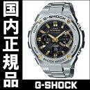 国内正規品カシオG-SHOCKメンズ腕時計G-STEEL(Gスチール)GST-W110D-1A9JF【RCP】【02P01May16】