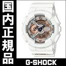 2017年4月新製品【送料無料】国内正規品カシオG-SHOCK「DashBerlin」とのコラボレーションモデルメンズ腕時計GA-110DB-7AJR【RCP】【02P01May16】