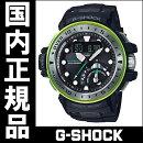 【送料無料】国内正規品カシオG-SHOCKMASTEROFG(マスターオブG)シリーズメンズ腕時計GWN-Q1000MB-1AJF【RCP】【02P01May16】