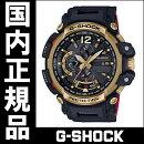 【送料無料・35周年限定品】国内正規品カシオG-SHOCKメンズ腕時計GPW-2000TFB-1AJR