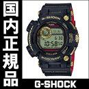 【送料無料・35周年限定品】国内正規品カシオG-SHOCKフロッグマンメンズ腕時計GWF-D1035B-1JR