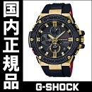 【送料無料・35周年限定品】国内正規品カシオG-SHOCKメンズ腕時計GST-B100TFB-1AJR