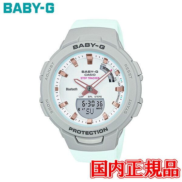 腕時計, レディース腕時計  CASIO BABY-G G-SQUAD BSA-B100MC-8AJF