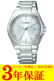 Citizen citizen collection mens watch application BM6661-57 A fs3gm