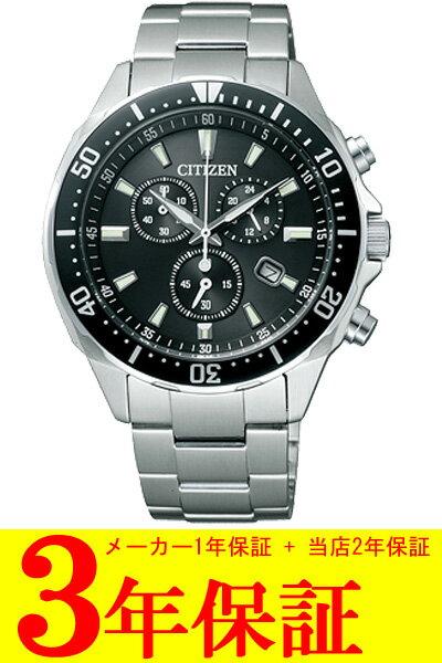 Citizen citizen collection mens watch eco-drive chronograph VO10-6771F