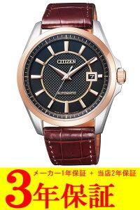 【送料無料】シチズンシチズンコレクションメンズ腕時計メカニカルNB1044-01E【RCP】【02P01May16】