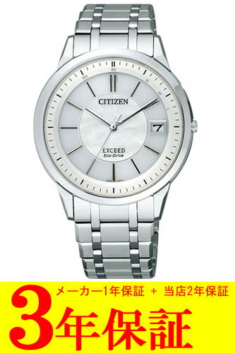 Citizen exceed eco-drive radio watch mens watch EBG74-5023 fs3gm