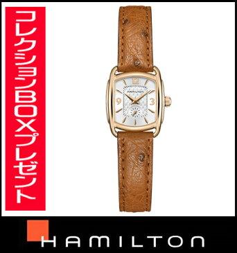 国内正規品【送料無料・あす楽】 HAMILTON ハミルトン アメリカンクラシック バグリー レディース腕時計 H12341555【RCP】【P08Apr16】