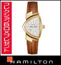 国内正規品【送料無料】HAMILTONハミルトンベンチュラレディース腕時計H24101511【新品】【RCP】【P08Apr16】