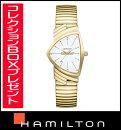 国内正規品【送料無料】HAMILTONハミルトンベンチュラメンズ腕時計H24301111【新品】【RCP】【P08Apr16】
