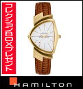 国内正規品【送料無料】HAMILTONハミルトンベンチュラメンズ腕時計H24301511【新品】【RCP】【P08Apr16】
