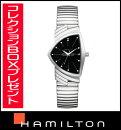 国内正規品【送料無料】HAMILTONハミルトンベンチュラメンズ腕時計H24411232【新品】【RCP】【P08Apr16】