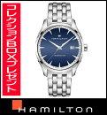 国内正規品【送料無料】HAMILTONハミルトンジャズマスタージェントメンズ腕時計H32451141【新品】【RCP】【P08Apr16】