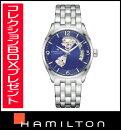 国内正規品【送料無料】HAMILTONハミルトンジャズマスターオープンハートメンズ腕時計H32705141【新品】【RCP】【P08Apr16】