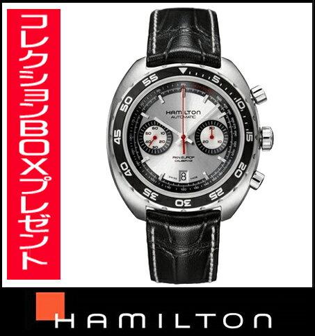 Domestic genuine HAMILTON Hamilton American classic pan Euro H35756755 men's watch