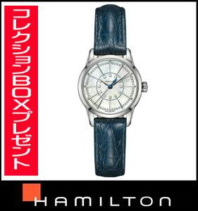 国内正規品【送料無料】HAMILTONハミルトンレイルロードレディー腕時計H40311691【新品】【RCP】【P08Apr16】