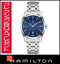 国内正規品【送料無料】HAMILTONハミルトンスピリットオブリバティメンズ腕時計H42415141【新品】【RCP】【P08Apr16】