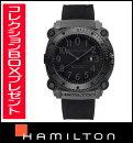 国内正規品【送料無料】HAMILTONハミルトンカーキビロウゼロメンズ腕時計H78585333【新品】【RCP】【P08Apr16】