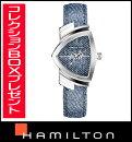 国内正規品【送料無料・あす楽】HAMILTONハミルトンベンチュラメンズ腕時計H24411941【新品】【RCP】【P08Apr16】