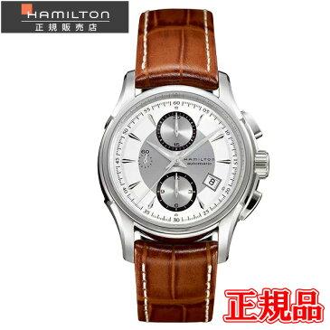 【24回払いまで無金利】 【送料無料】国内正規品 HAMILTON ハミルトン アメリカンクラシック ジャズマスター オートクロノ H32616553 メンズ腕時計  【新品】