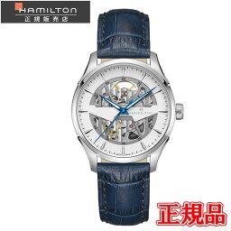 【豪華ノベルティ進呈】 Hamilton ハミルトン ジャズマスター SKELETON AUTO 自動巻き メンズ腕時計 送料無料 H42535610 ラッピング無料