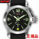 MTM エムティーエム HYPERTEC 44 SILVER - LUMI DIAL - BLACK RUBBER II メンズ腕時計 クォーツ 送料無料 HYP-SS4-LUMI-BR2S-A