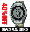 国内正規品【送料無料】セイコープロスペックスアルピニスメンズ腕時計SBEB035【RCP】【02P01May16】