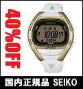 国内正規品【送料無料】セイコープロスペックスIAAF世界陸上2015北京限定モデルメンズ腕時計SBEF033【RCP】【02P01May16】