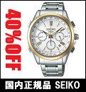 【送料無料】セイコードルチェソーラー電波時計メンズ腕時計SADA032【RCP】【02P01May16】