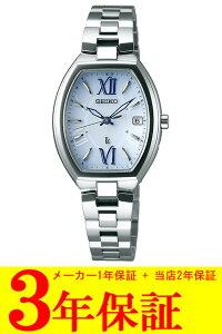 【送料無料】セイコールキアレディース腕時計ソーラー電波時計SSQW027【RCP】【02P07Feb16】