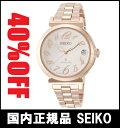 [ルキア]LUKIA 腕時計 メカニカル 自動巻(手巻つき) サファイ...