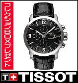 【送料無料】国内正規品 TISSOT[ティソ] T-Sport PRC 200 オートマチッククロノグラフメンズ腕時計 T055.427.16.057.00【RCP】【P08Apr16】