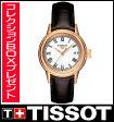 【送料無料】国内正規品 TISSOT[ティソ]T-Classic Carson レディース腕時計 T085.210.36.013.00 【RCP】【P08Apr16】