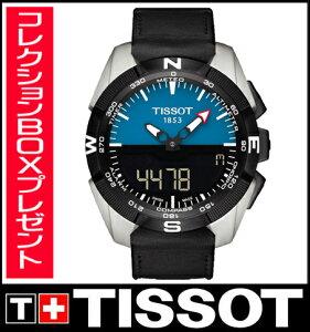 【送料無料】国内正規品TISSOT[ティソ]T-TOUCHEXPERTSOLAR[T-タッチエキスパートソーラー]メンズ腕時計T091.420.46.041.00【RCP】【P08Apr16】