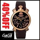 【送料無料】GAGAMILANOガガミラノMANUALE48MMマニュアーレ48mmARTCOLLECTIONメンズ腕時計5011ART.01S【新品】【RCP】【02P12Oct14】