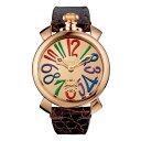 【24回払いまで無金利】 【送料無料】 GAGA MILANO ガガミラノ MANUALE 48MM マニュアーレ 48mm MIRROR メンズ腕時計 5211.MIR.02S 【新品】 ラッピング無料