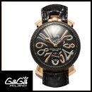 【送料無料】GAGAMILANOガガミラノMANUALE48MMマニュアーレ48mmSPECIALLIMITEDメンズ腕時計5511.02.P.P【新品】【RCP】【02P12Oct14】