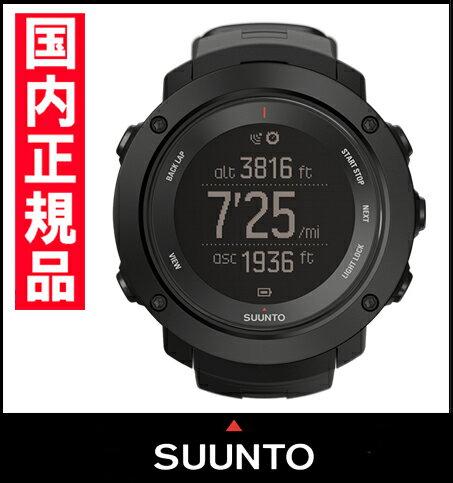 SUUNTO [ スント ] メンズ腕時計AMBIT3  VERTICAL BLACK  SS021965000【新品】【RCP】【02P03Dec16】:ケルエ