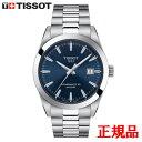 TISSOT ティソ ジェントルマン パワーマティック80 シリシウム メンズ腕時計 自動巻き 送料無料 T127.407.11.041.00 【MIO】 ラッピング無料
