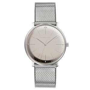 【送料無料】国内正規品ユンハンスMaxBillLadyレディース腕時計047435644【新品】【RCP】【02P03Sep16】