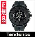 【送料無料】TENDENCE[テンデンス]GulliverRound〔ガリバーラウンド〕メンズ/レディース腕時計TD02036010AA【新品】【楽ギフ_包装】【RCP】【fsp2124】【02P11Feb13】