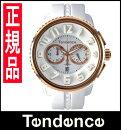 【送料無料】TENDENCE[テンデンス]GulliverRound〔ガリバーラウンド〕メンズ/レディース腕時計TDTG046014【新品】【楽ギフ_包装】【RCP】【02P04oct13】