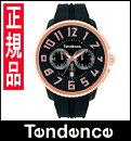 【送料無料】TENDENCE[テンデンス]GulliverRound〔ガリバーラウンド〕メンズ/レディース腕時計TG046012R【新品】【RCP】【02P04Jul15】
